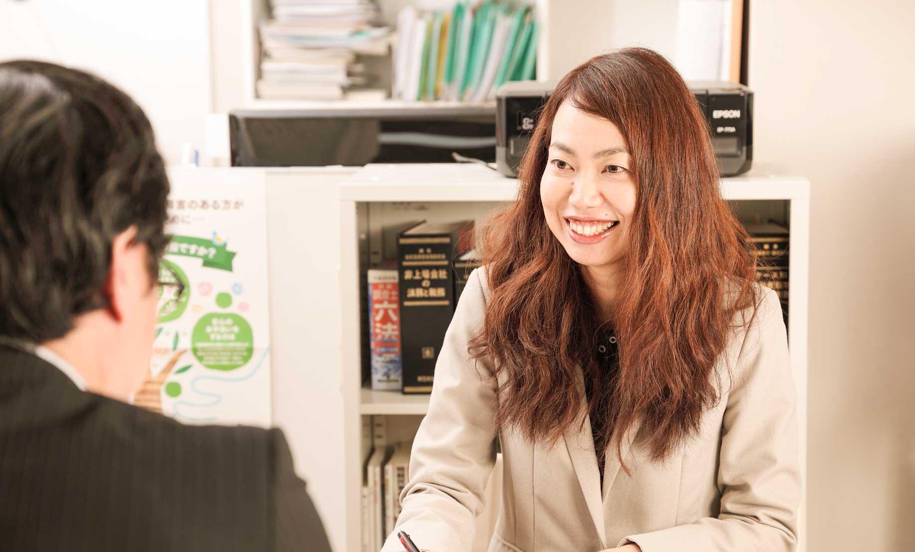 岡山県総社市司法書士なら川上和美司法書士事務所 相続